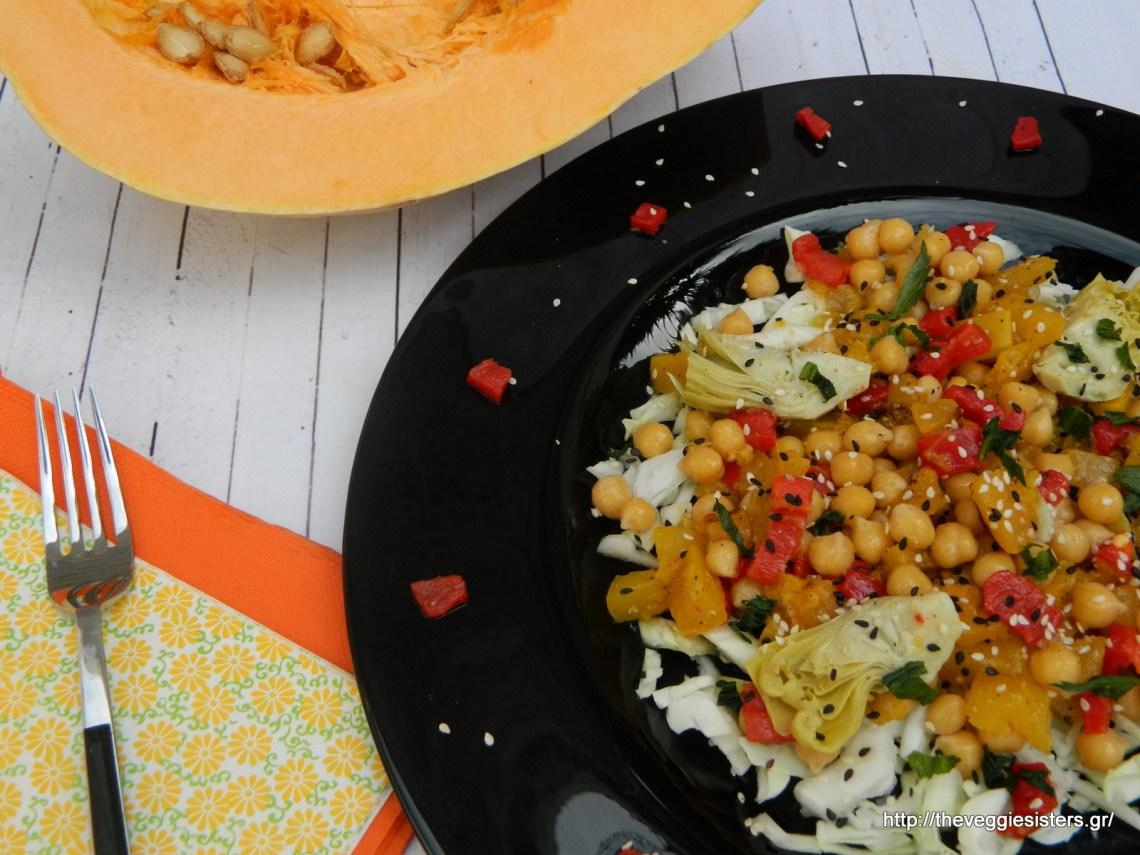 Σαλάτα με ρεβύθια κ κολοκύθα - Chickpea butternut squash salad