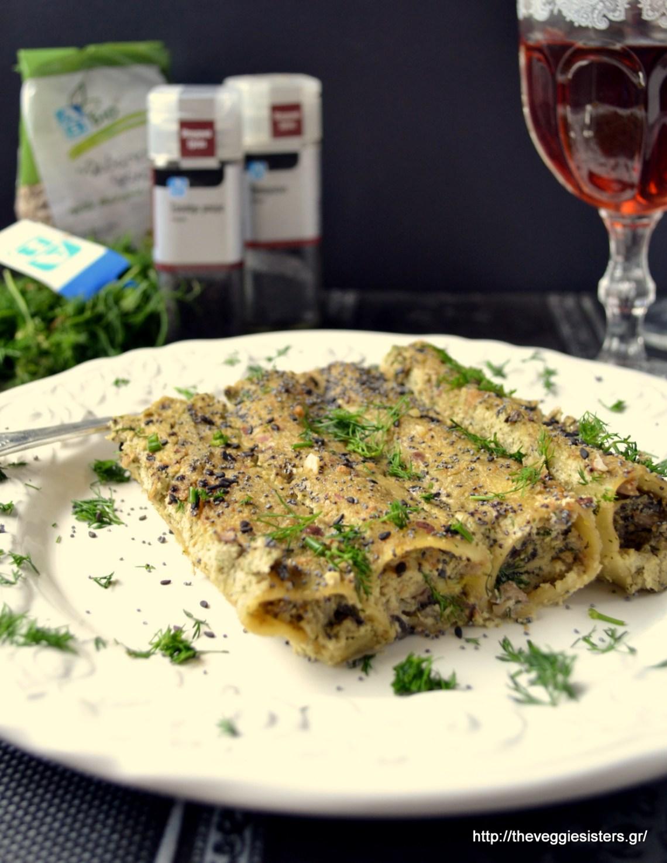 Κανελόνια με μανιτάρια, πράσα κ κρέμα από ηλιόσπορο! - Saltless veggie stuffed canelloni with sunflower seed cream
