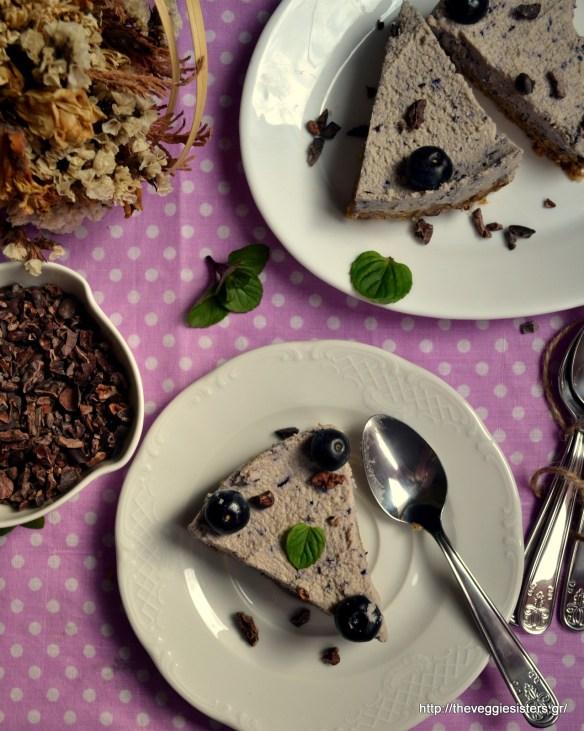 Νηστίσιμο ωμοφαγικό cheesecake με μύρτιλλα (blueberries) - Vegan raw blueberry cheesecake