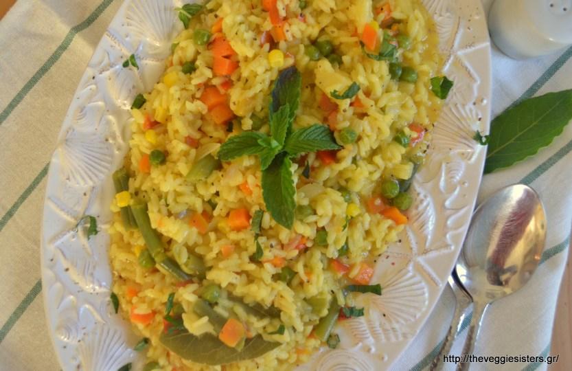 Ριζότο λαχανικών με σαφράν