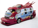 Top 10 Amazing Modified Vans