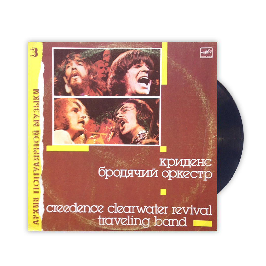 Credence Vintage Credence Clearwater Revival Traveling Band Russian Edition