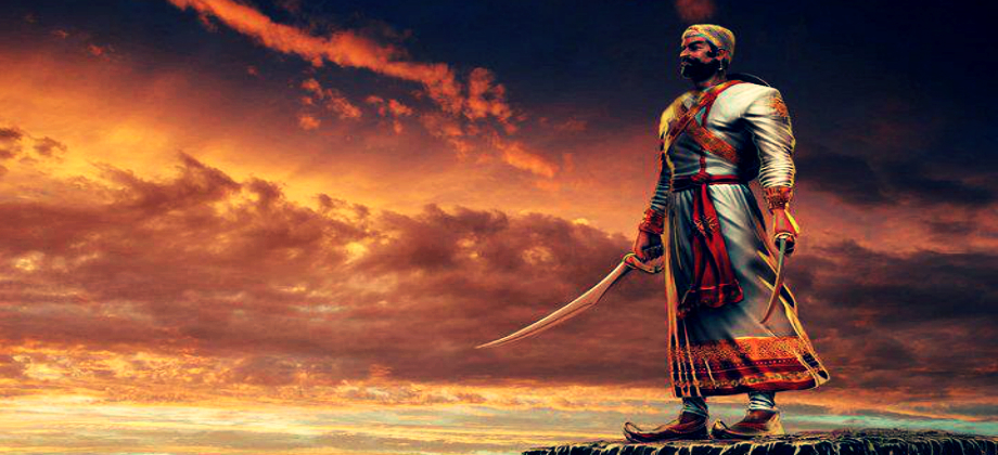 Shiva 3d Name Wallpapers Download 10 Facts You Should Know About Chhatrapati Shivaji Maharaj