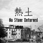 chinatown-nostoneunturned