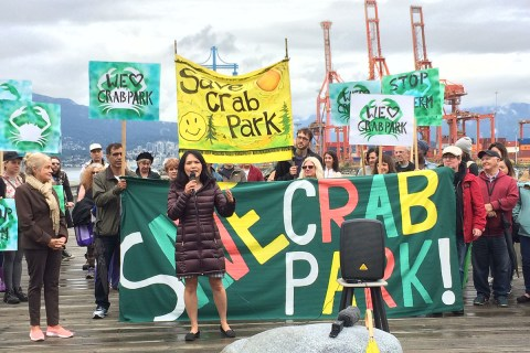 CRAB_MP Jenny Kwan speaking at Save Crab Park Rally June 11 2016