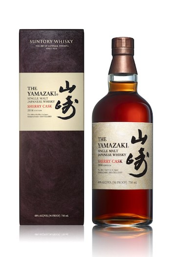 Yamazaki Sherry Cask 2016, $300, Arrives February 1