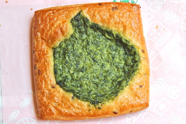 Starbucks spinach pastry