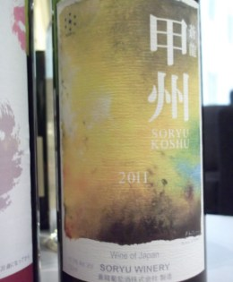 Latest podcast- Japanese koshu, Rioja and the wines of Navarra