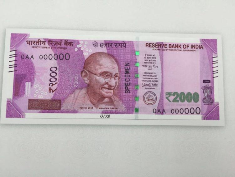 A specimen 2000 rupee note. Credit: ANI/Twitter