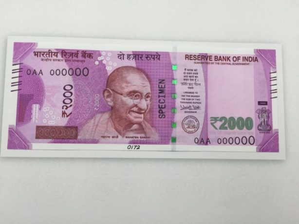 A specimen 2000 rupee note. Credit: ANI/Twitter