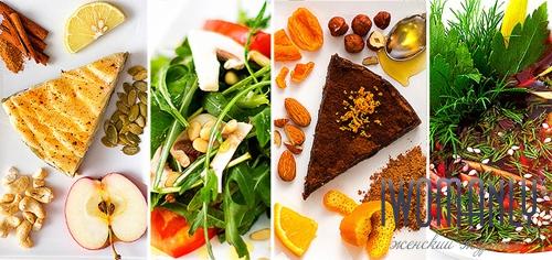Что кушать с редуксином
