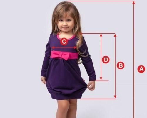 К детским замерам добавляйте 3-5 см