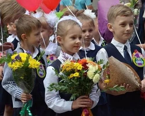 1_sentyabrya_14