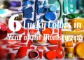 lucky-color-2016