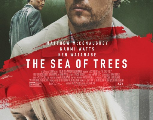 sea_of_trees_ver5