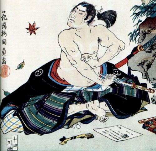 Seppuku-confucianism samurai THINK IAFOR