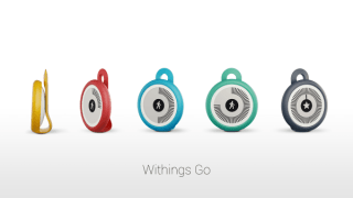 CESで発表されたオシャレな最先端ウェアラブル活動量計、Withings GoとMisfit Rayの登場に期待!