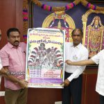 Annual Pavithrotsavam Posters Released