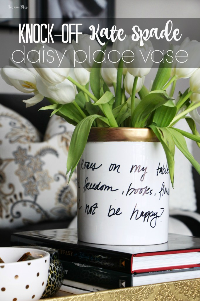 Knock off Kate spade daisy place vase Knock it off DIY Monthly Blogger Challenge how to create a Kate spade inspired vase This is our Bliss www.thisisourbliss.com