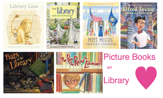 picturebooks-librarylove