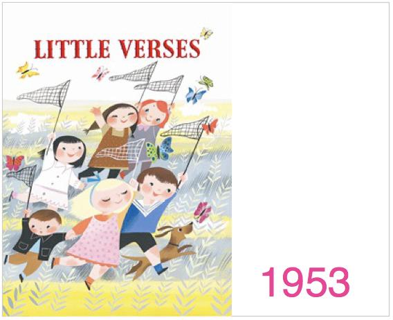 littleversesbook