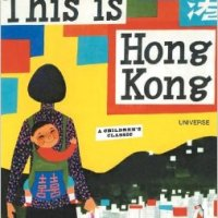 this is hong kong + blog vacation