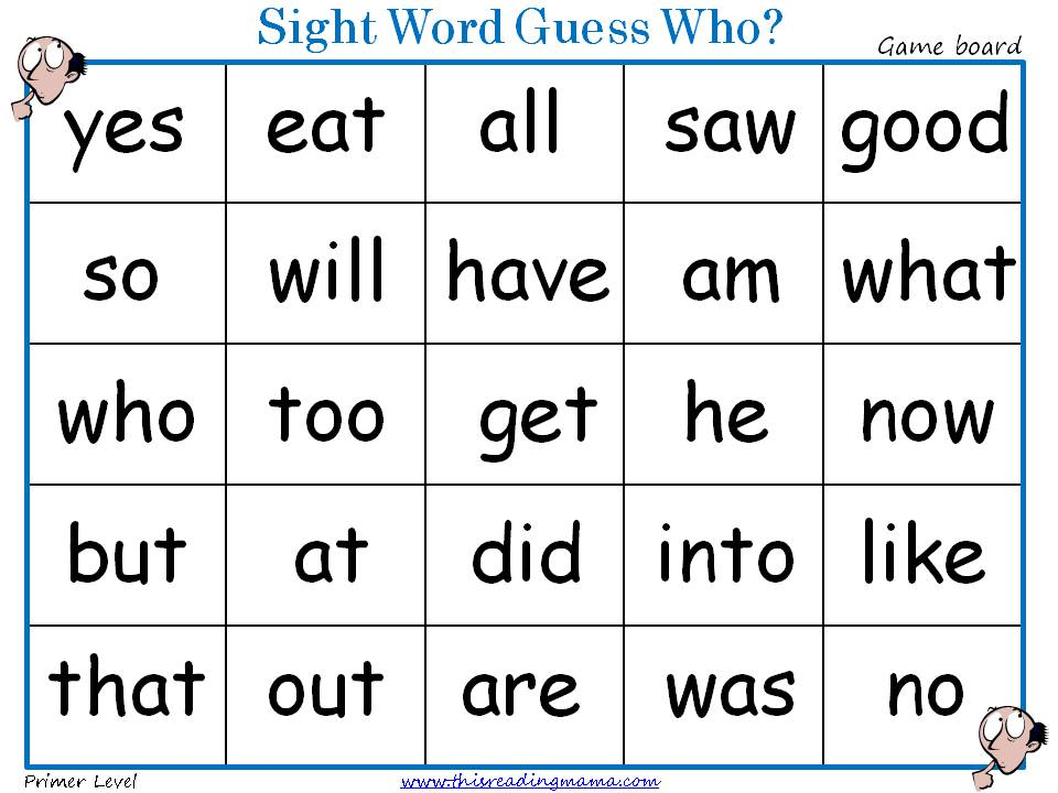 sight word worksheet NEW 866 SIGHT WORD PRINTABLE MATCHING GAME