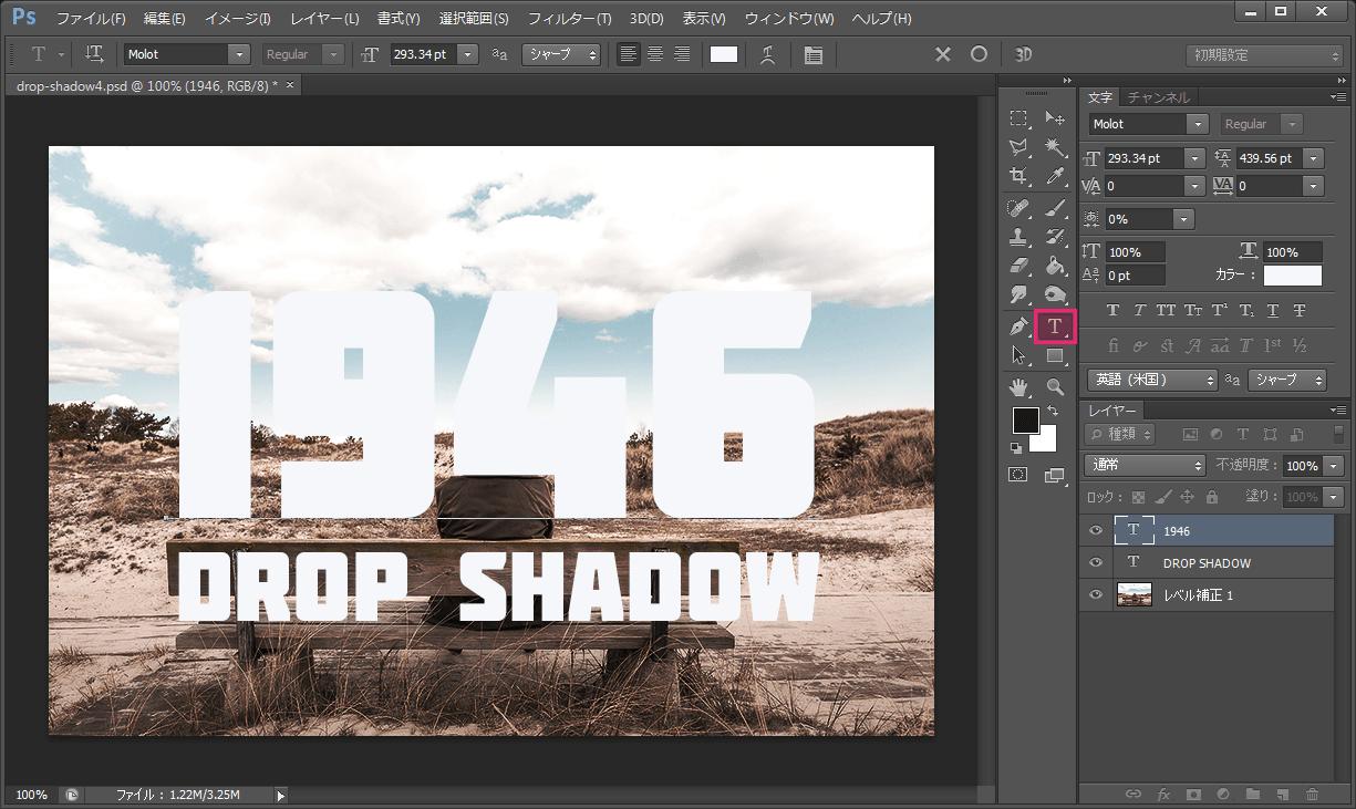 drop-shadow14-5