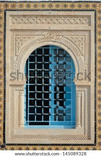 Arabic Window Stock Images, Royalty-Free Images & Vectors ...