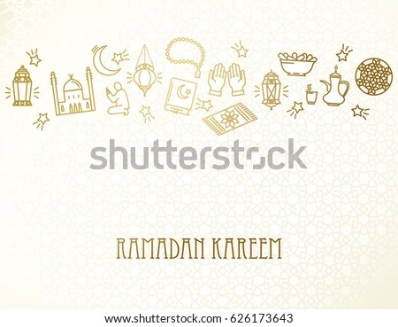 Ramadan Kareem Background Eid Mubarak Arabians Stock Vector HD