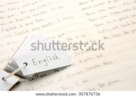 English Education Vocabulary Notebook Notebook Stock Photo (Edit Now