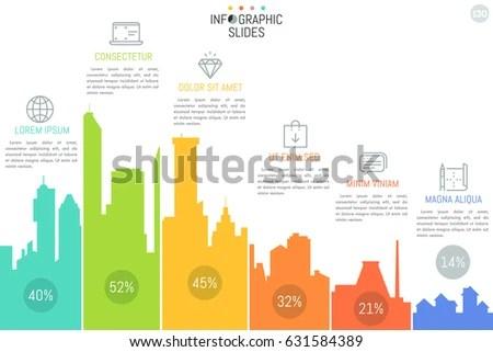 Bar Chart Columns Shape Buildings Simple Stock Vector 631584389 - bar chart template