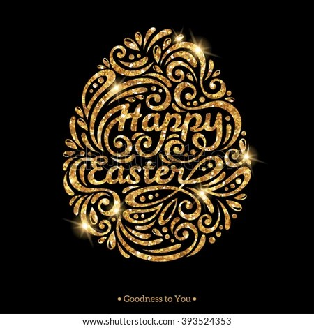 Happy Easter Text Inside Egg Vector Stock Vector 393524353 - easter greeting card template