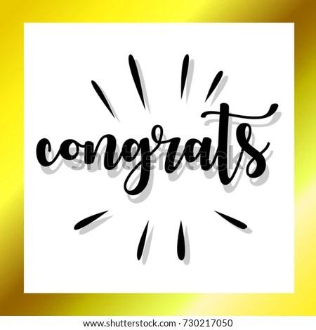 Congratulations Card Vector Template Gold Background Stock Vector