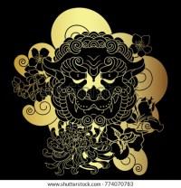 Japanese Tattoo Wallpapergold Lion Tiger ...