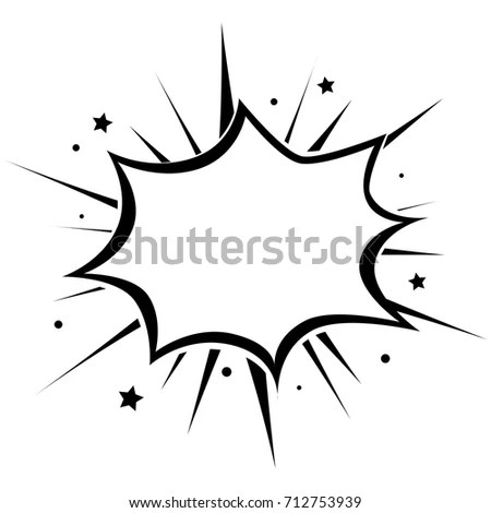 Empty Frame Monochrome Vector Star Template Stock Vector (2018 - star template