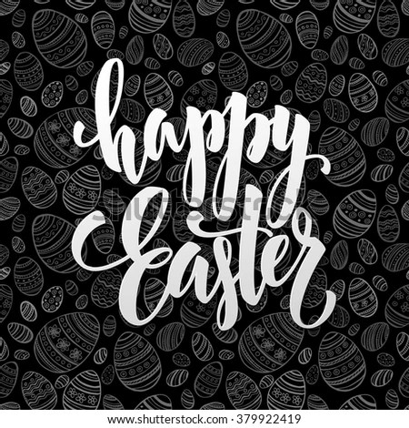 Lettering Easter Greeting Card Template Chalkboard Stock Vector - easter greeting card template