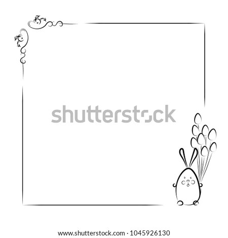 Easter Square Frame Wiht Funny Bunny Stock Vector HD (Royalty Free - frame for cards