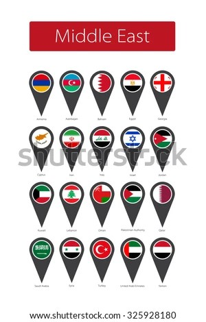 Icons Middle East Flags Stock Vector 325928180 - Shutterstock