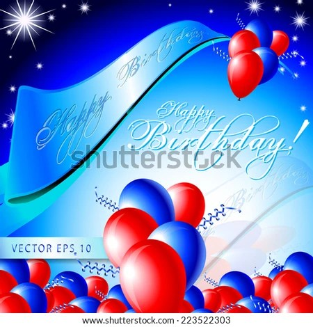 Happy Birthday Card Layout Template Eps 10 Stock Vector 223522303 - birthday card layout