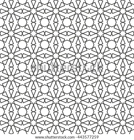3d Geometric Shapes Wallpaper White Islamic Pattern Abstract Geometric Pattern Vector Stock
