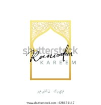 Arabian Door Stock Images, Royalty-Free Images & Vectors ...