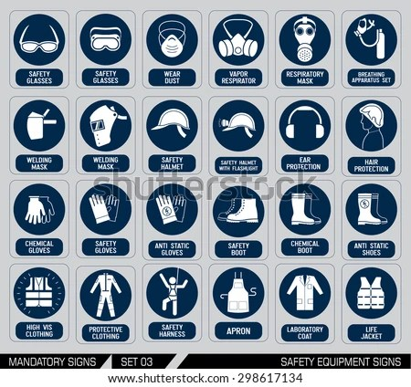 stock-vector-set-of-safety-equipment-signs-mandatory-construction - warehouse associate resume