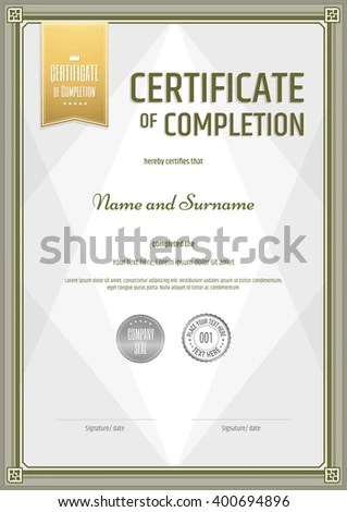 Certificate Completion Template Portrait Vector Format Stock Photo