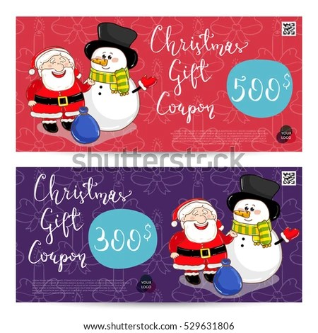 Christmas Gift Voucher Template Gift Coupon Stock Vector 529631806 - christmas gift vouchers templates