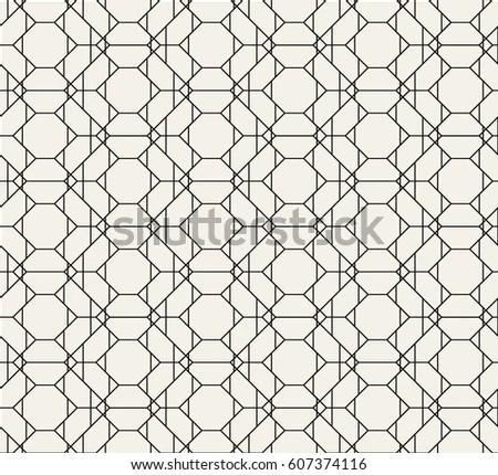 Polygonal Geometric Pattern Vector Seamless Octagon Stock Vector