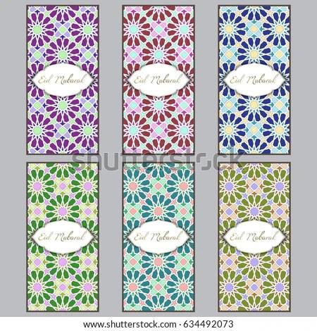 Elegant Greeting Cards Set Decorated Arabic Stock Photo (Photo - money envelope template