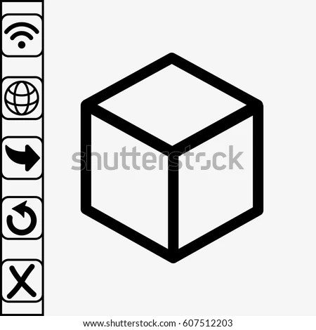 3 D Cube Logo Design Icon Vector Stock Vector (2018) 607512203
