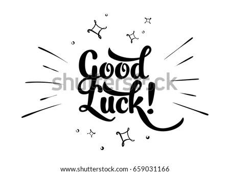 Good Luck Inspirational Quote Magic Stars Stock Photo (Photo, Vector