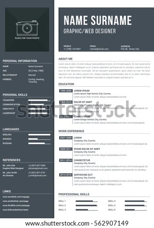 Modern A 4 One Page Resume Template Stock Vector (Royalty Free